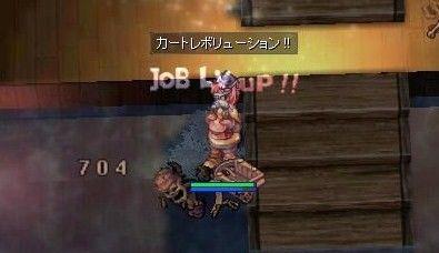 JOB50達成