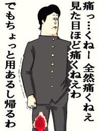 kazu0721-2011-05-21T00_09_15-3