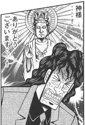 kaiji_c_11_087