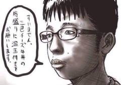 sanshoku-cheez-gyudon