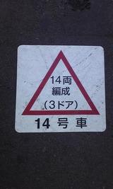 968c445c.jpg