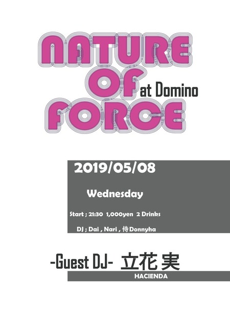 190508_NatureOfForce_flyerNET