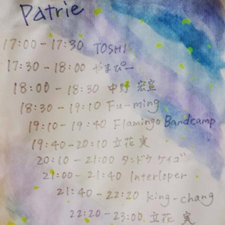 180415_Patrie_timetable