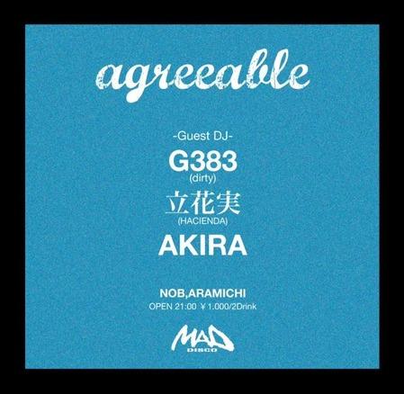 170810_agreeable_flyerNET
