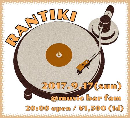 170917_RANTIKI_flyerNET_official_1
