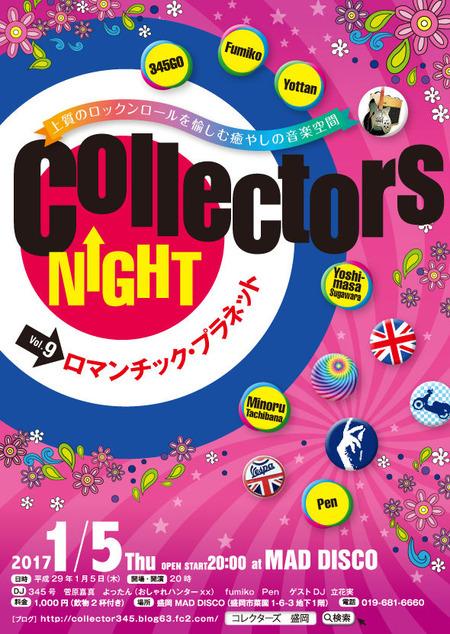 170105_CollectorsNight_flyerNET