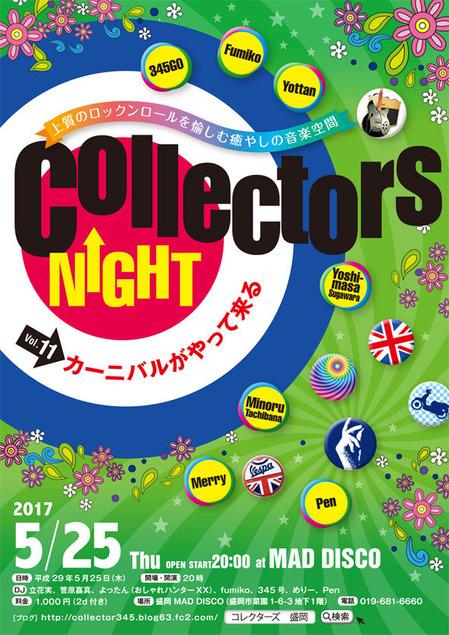 170525_CollectosNight_flyerNET