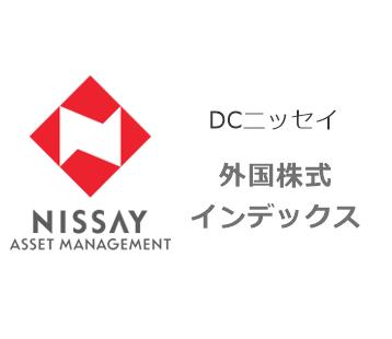 DCnissei_idekonokyokasho