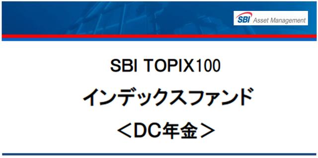 SBITOPIX100