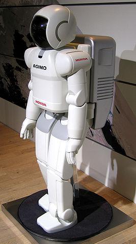 267px-Honda_ASIMO