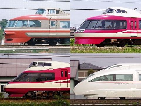640px-OER-3100-7003-10001-50001