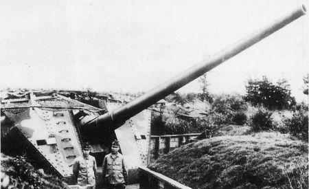 五式15cm高射砲