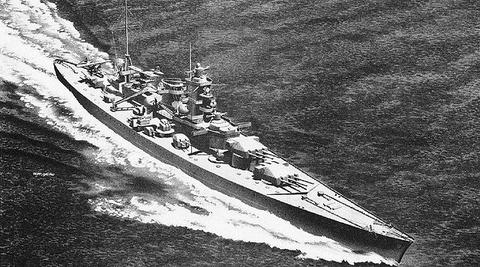 Scharnhorst-2-A503-FM30-50