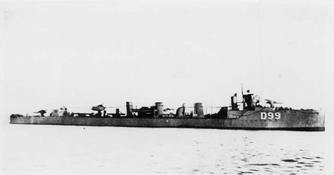 640px-HMS_Zubian