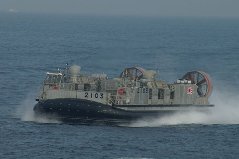 JMSDF_LCAC_2103_at_Self-Defense_Forces_Fleet_Review_2006