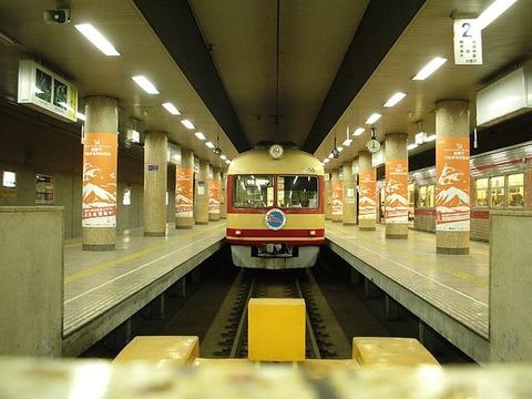 640px-Nagano_Electric_Railway_Nagano_Station_platform