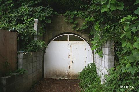 640px-地下壕入り口