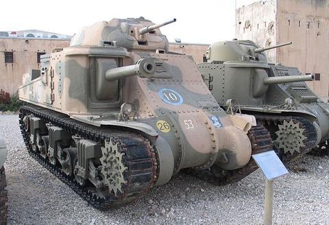 M3-Grant-latrun-1