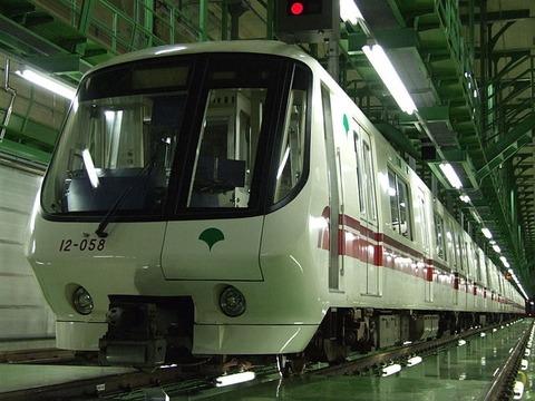 東京都交通局12-000形電車