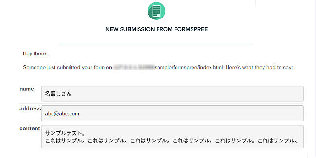 formspree-6