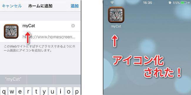 homescreen-homie5