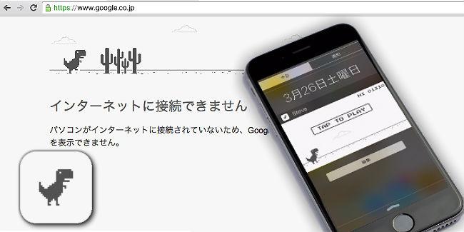 steve-app-1