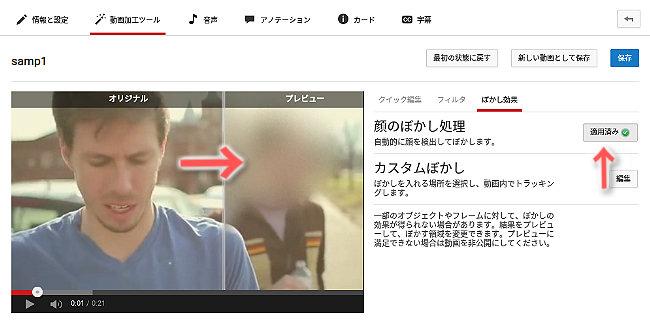 youtube-mosaic4