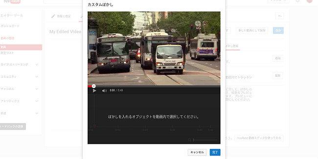 youtube-mosaic5