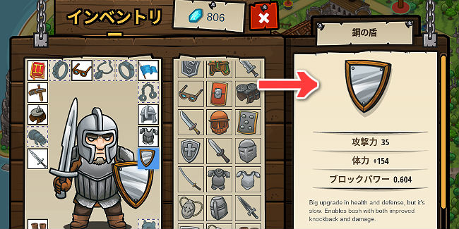 codecombat-rich-forager-item