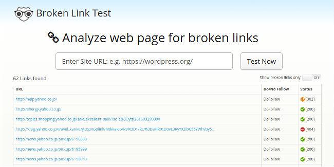 broken-link-test-1