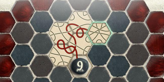 entanglement-3