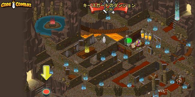 codecombat-dungeons-of-kithgard