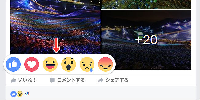 facebook-reaction-2