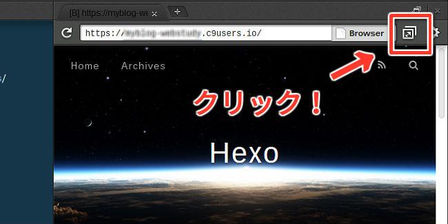 cloud9-hexo12