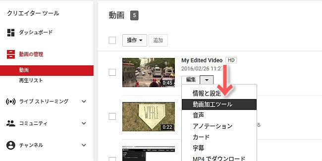 youtube-mosaic2