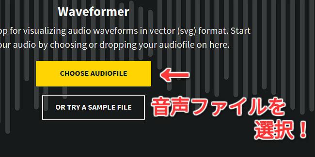 waveformer1