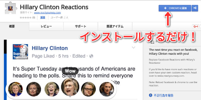 facebook-reaction-4