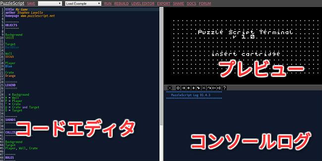 puzzlescript3
