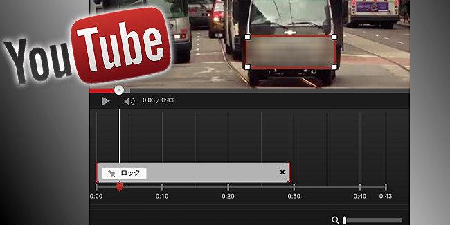 youtube-mosaic1