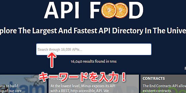 api-food-2
