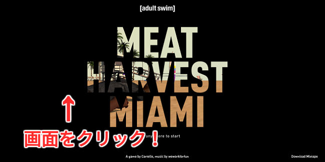 meat-harvest-miami-2