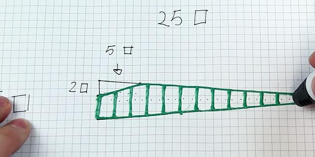 3dpen-tutorial-3