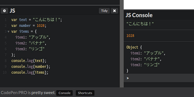 codepen-console5