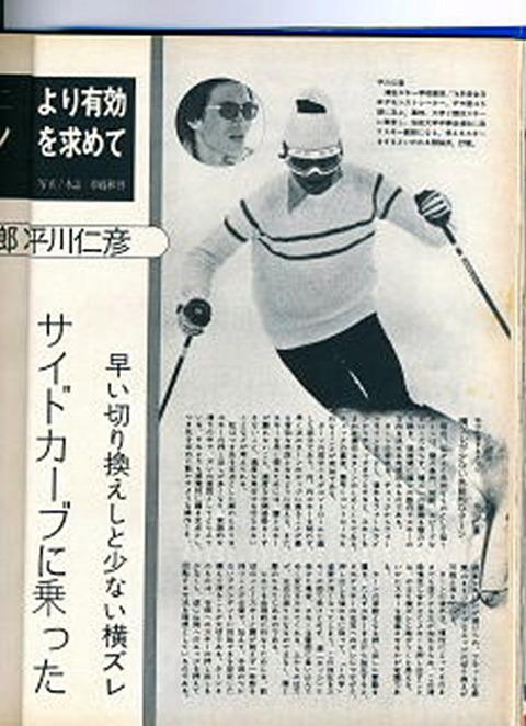 komazawa027