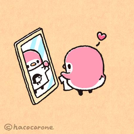 鏡-450