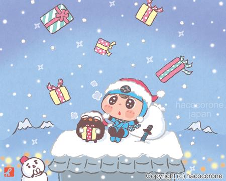 2017クリスマス!横長-2-450
