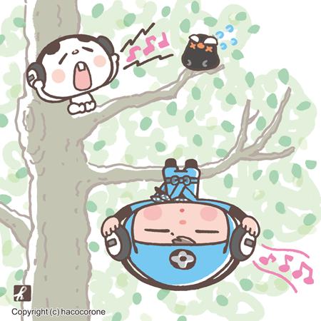OK;木の上で音楽〜スクエア450