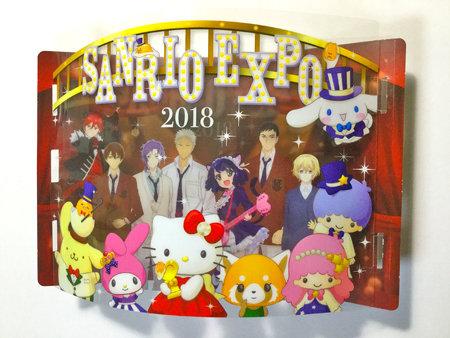 sanrioex2018