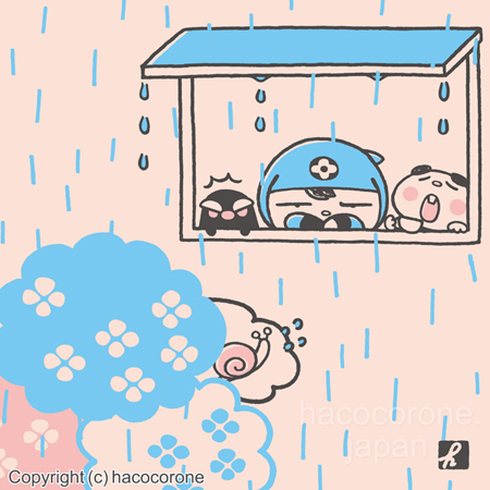 FBNG;梅雨入りだねぇ450