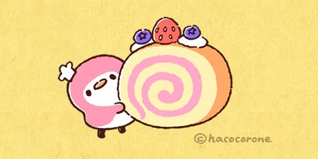 ロールケーキ-450
